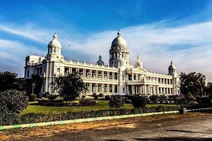 Lalitha Mahal Palace near Kunti Betta