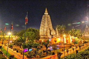 Mahabodhi Temple Complex at Bodh Gaya near Netarhat