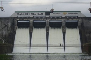 Malampuzha Dam near Athirappilly Waterfalls