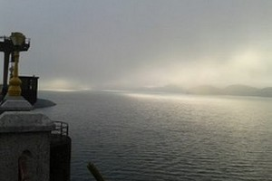 Mani Reservoir near Agumbe Rain Forest trek