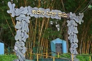 Kaveri Nisargadhama Island near Chelavara Falls