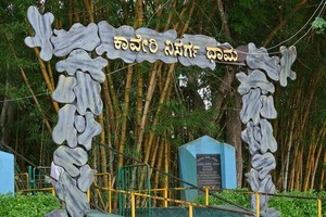 Nisargadhama-Falls94635.jpg
