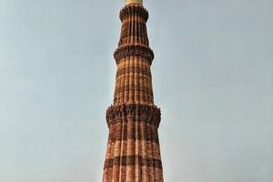Qutub Minar, Qutb Minar