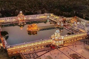The Golden Temple Amritsar, Harmandir Sahib or Darbar Sahib or Gurdwara